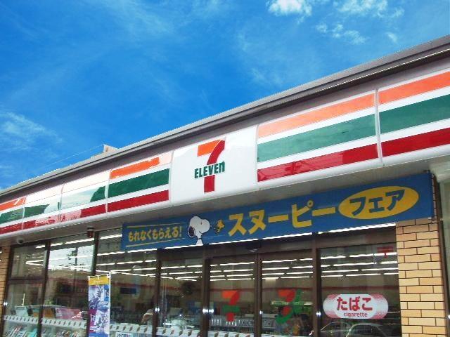 セブンイレブン 姫路西中島店 850m