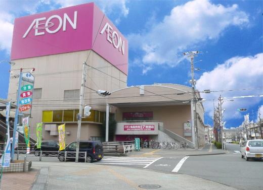 イオン姫路店 1340m