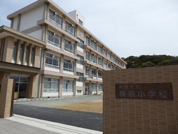 勝原小学校 1290m