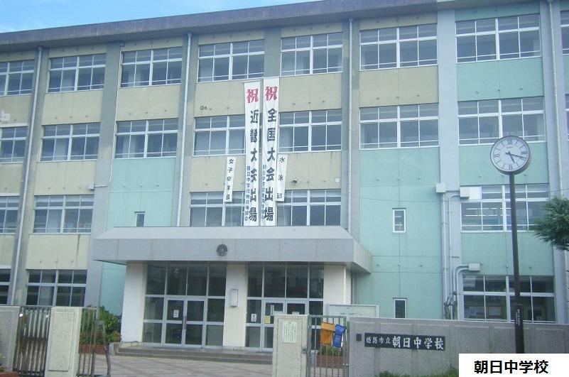 朝日中学校 3020m