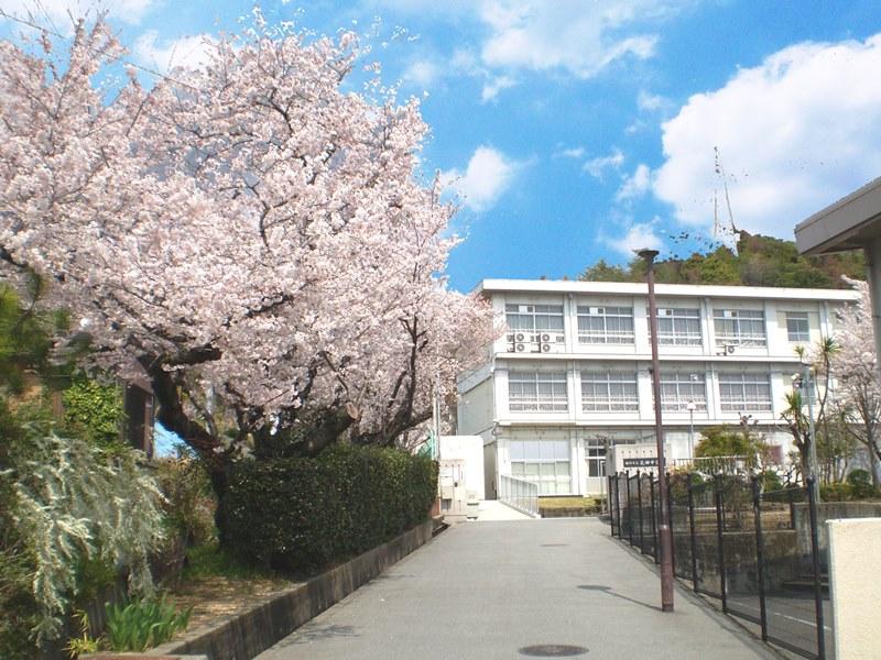 花田中学校 980m