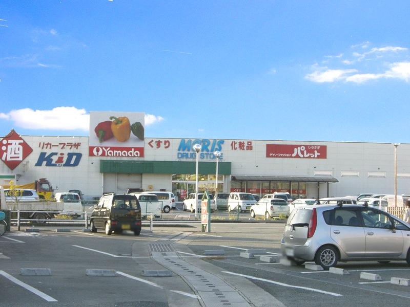 ヤマダストアー 花田店 820m