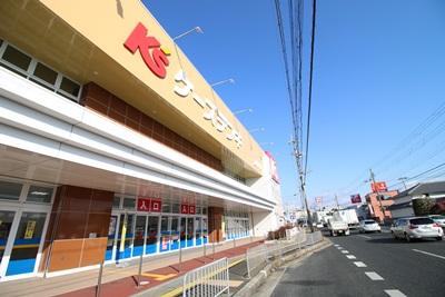 ケーズデンキ西神戸店 約520m