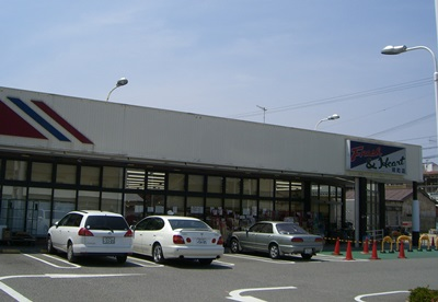 マルアイ硯町店 約1500m