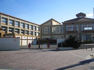 二見西小学校 約1330m