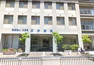 石井病院 約690m