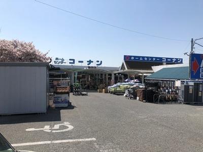 コーナン魚住店 約1190m