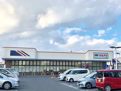 マルアイ魚住店 約1340m