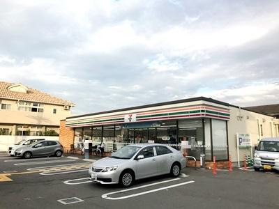 セブンイレブン神戸王塚台5丁目店 約410m