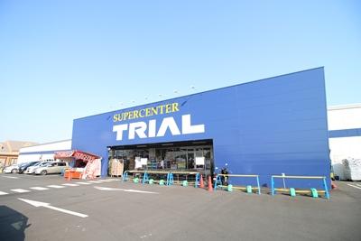 スーパーセンタートライアル明石西インター店 約1250m