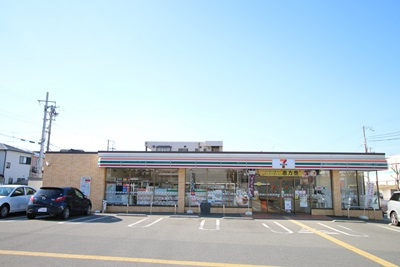 セブンイレブン神戸竜が岡店 約250m