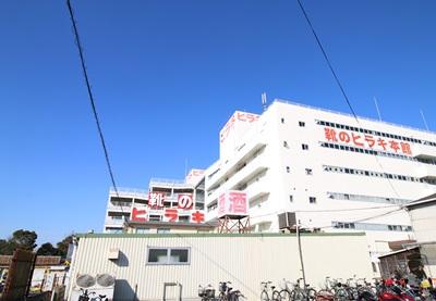 ヒラキ岩岡店 約800m