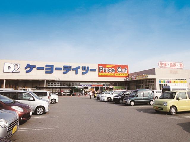 ケーヨーデイツー明石大久保店 約1200m(歩15分)