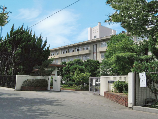 荒井中学校 約1100m (徒歩14分)