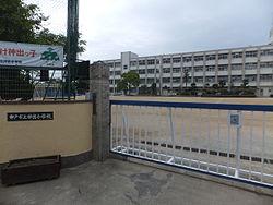 神出中学校 約2920m (徒歩37分)