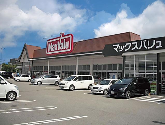 マックスバリュ今福店 約750m(徒歩10分)