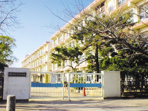 王子小学校 約910m(徒歩12分)