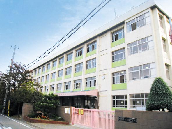 高丘東小学校 約550m(徒歩7分)