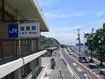 JR山陽本線 塩屋駅 徒歩22分