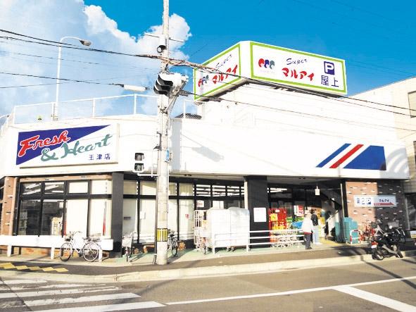 マルアイ玉津町店 約210m(徒歩3分)