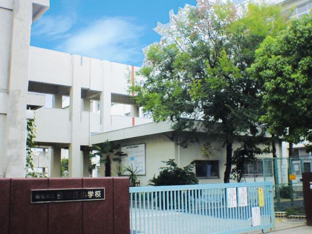 錦が丘小学校 約310m(徒歩4分)