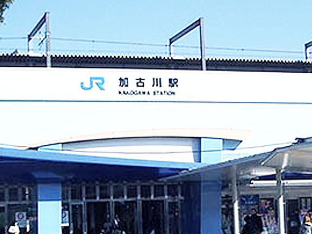 JR加古川駅徒歩22分