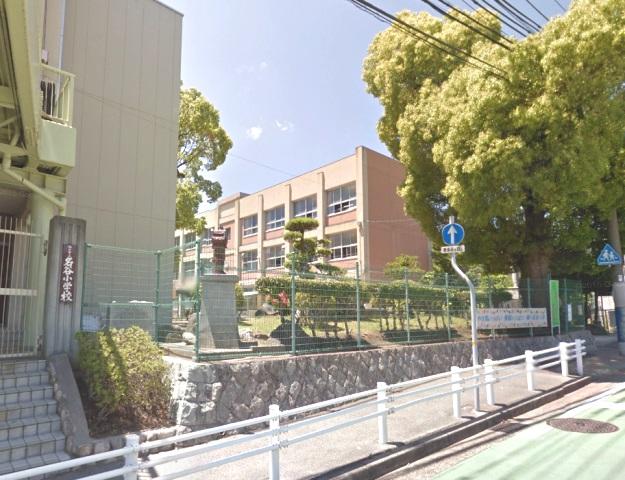 名谷小学校 約1220m(徒歩16分)