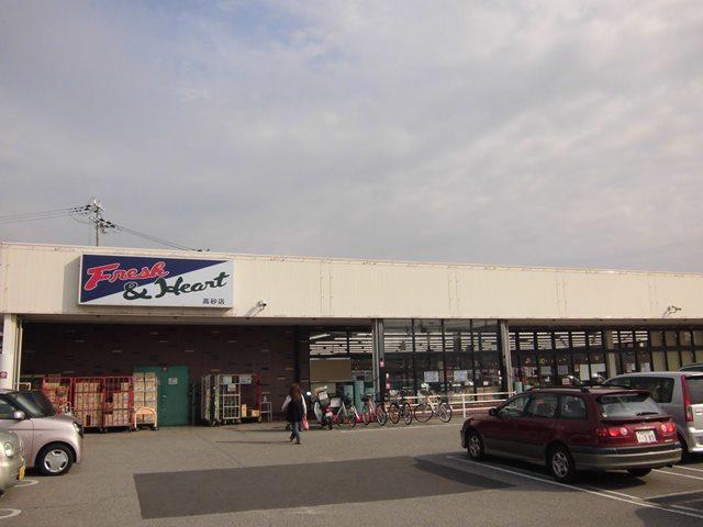 マルアイ高砂店…約530m