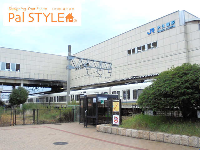 JR大久保駅(徒歩14分)