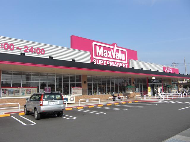 マックスバリュ大久保店(510m)