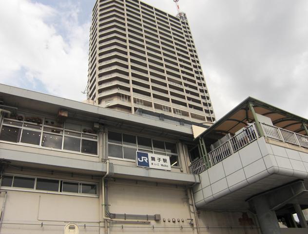 JR舞子駅(徒歩12分)