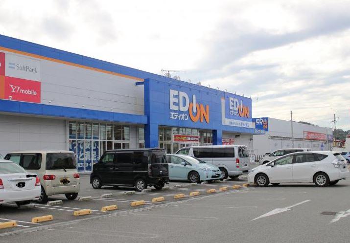 エディオン太子店…約640m