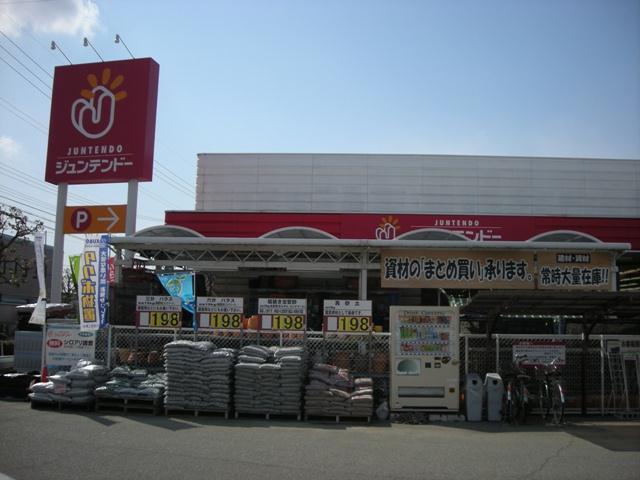ジュンテンドー稲美店…約370m