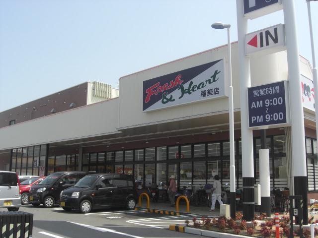 マルアイ稲美店…約620m
