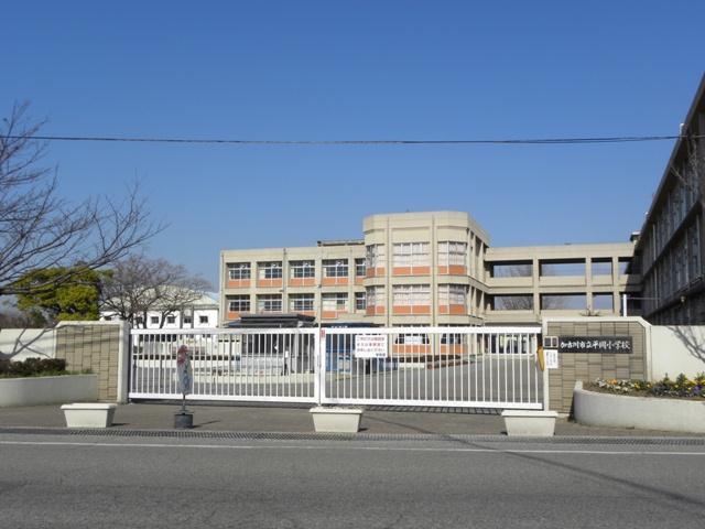 加古川市立平岡小学校・・・約750m