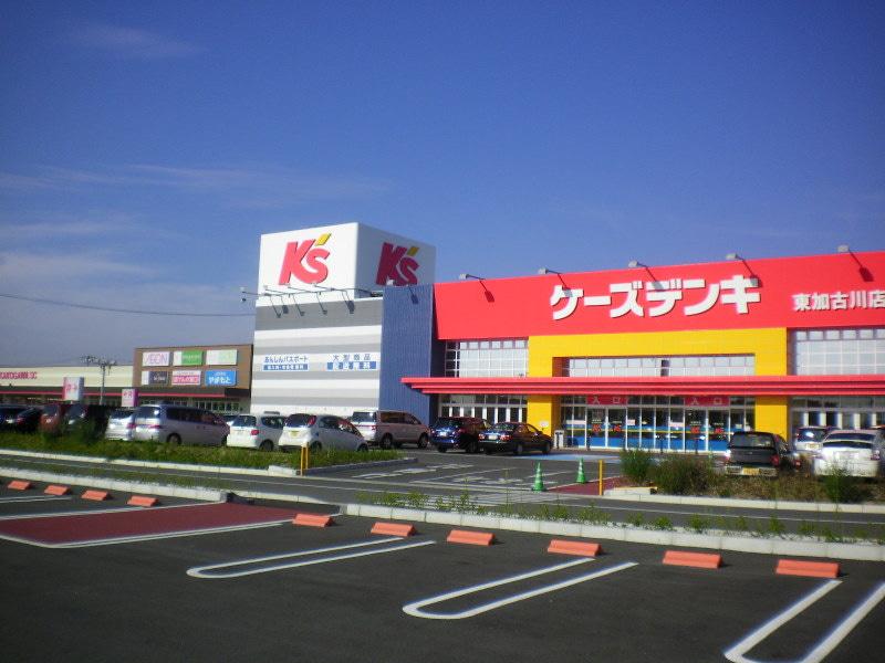 ケーズデンキ東加古川店・・・約310m