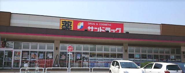 サンドラッグ東加古川店・・・約370m