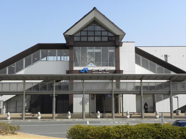 JR土山駅・・・徒歩約24分