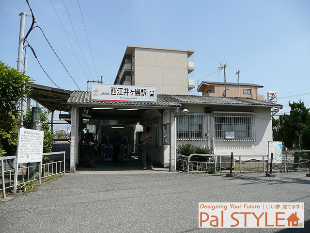 山陽電鉄西江井ヶ島駅 徒歩15分