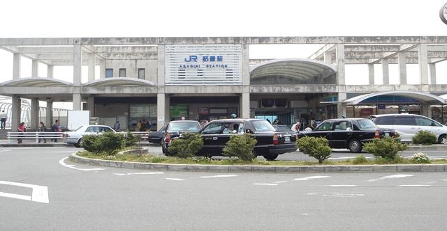 JR朝霧駅 徒歩12分(約960m)