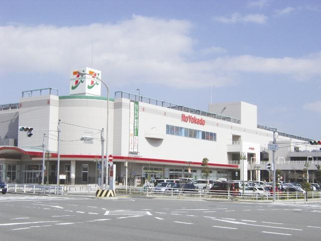 イトーヨーカドー明石店・・・約1500m