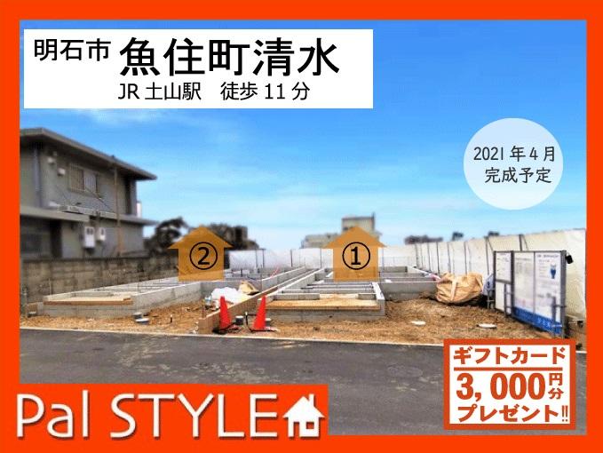 ◆現地写真◆