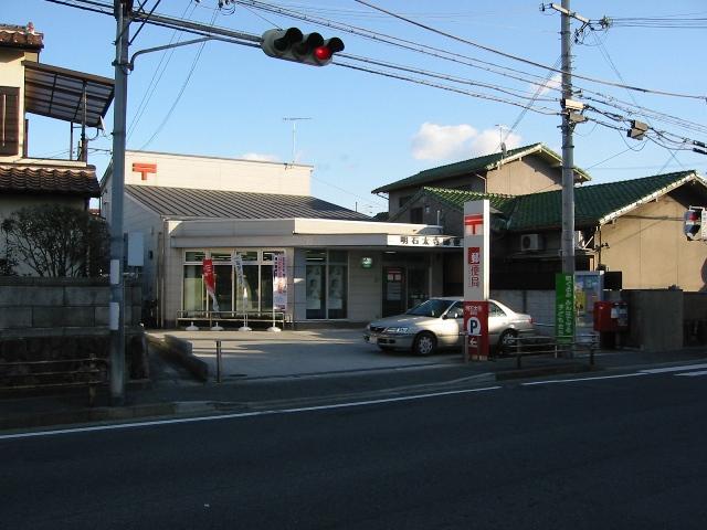 太寺郵便局 徒歩8分(約630m)