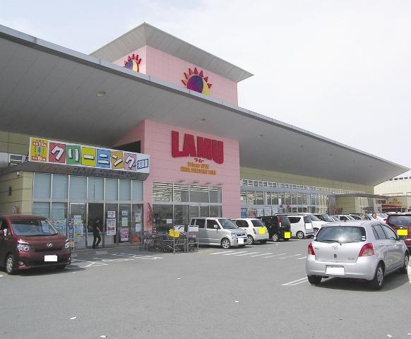 ラ・ムー加古川店・・・約810m