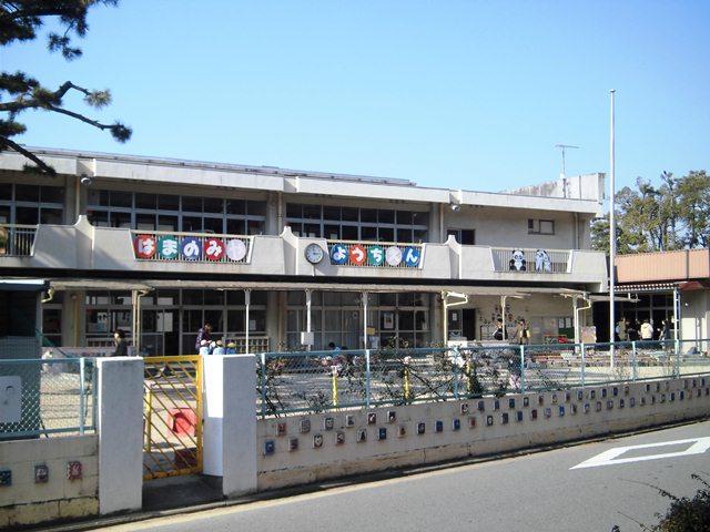 加古川市立浜の宮幼稚園・・・約1200m
