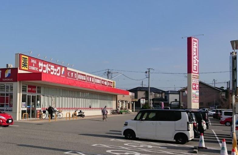 サンドラッグ加古川安田店・・・約850m
