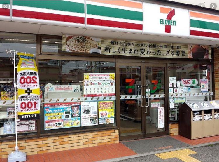 セブンイレブン加古川尾上長田店・・・約810m