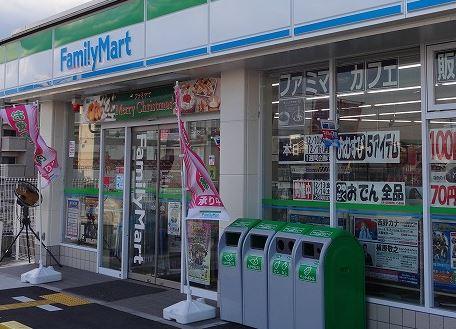 ファミリーマート有瀬店   200m
